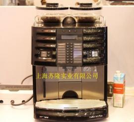 瑞士SCHAERER Coffee-Art-Plus 雪莱全自动咖啡机