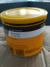 德国进口高温润滑脂KLUBERTEMP GR 克鲁勃AR555