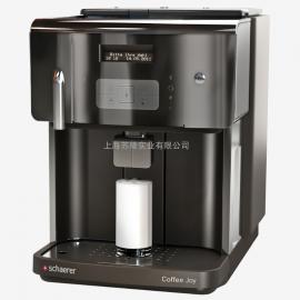 雪莱Schaerer Coffee Joy 进口全自动咖啡机 双锅炉 商用咖啡机