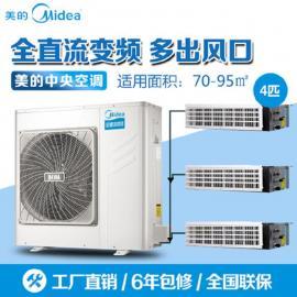 美的中央空调家用全直流变频主机5HP 6HP 7HP 8HP