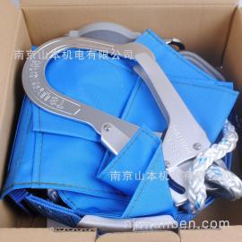 日本藤井电工安全带 TRN-593S-BL4-BX 蓝
