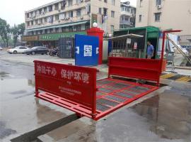 建筑工程环保工地洗车机