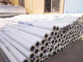 管道保温材料 PPR热力保温管