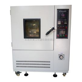 换气式老化试验箱 换气式老化试验机
