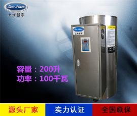 热水器N=200L V=100kw 热水炉