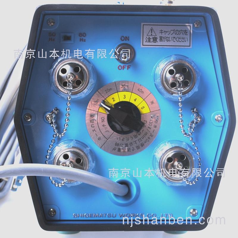 日本 重松制作所电动送风机HM-12