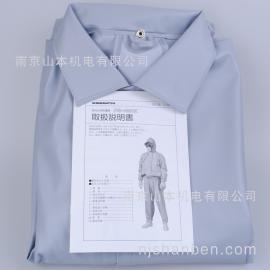 重松制作所PS-420K防酸服防护服,日本原装进口化学防护服