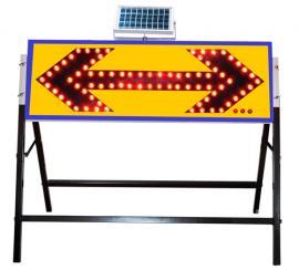阳东道路太阳能箭头灯 左右导向标牌灯 交通安全导向灯
