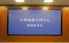 传媒中心高清P1.667LED电视4K高清晰显示大屏幕效果