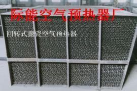 节煤空气预热器,桃城节煤空气预热器厂,锅炉节煤空气预热器厂