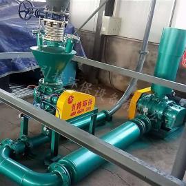 磷酸氢钙输送罗茨风机 气力输送磷酸氢钙系统 耐磨旋转供料器