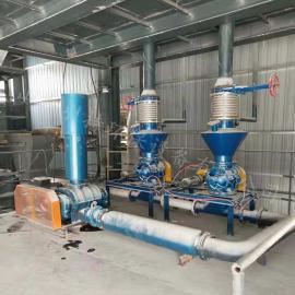 风机电厂粉煤灰分级分选系统旋转供料器为供料装置大风机