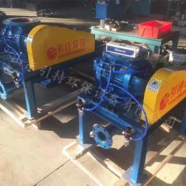 气力输送细粉物料气力输送 旋转供料器罗茨鼓风机配套 卸料器