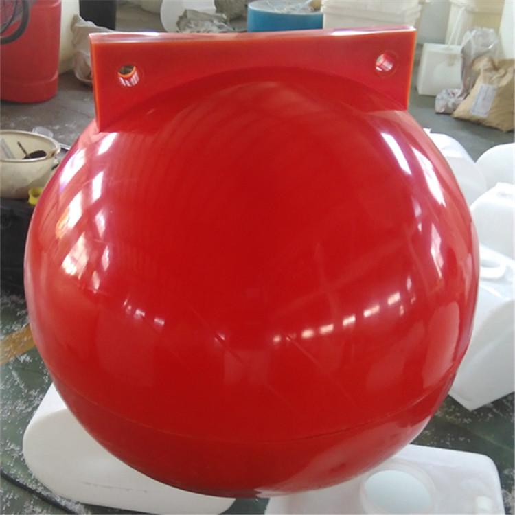 水域危险区隔离浮球安全警示浮球塑料浮球