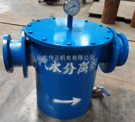 接口尺寸DN15~350 压风管道汽水分离过滤器 YJQS-C分离器