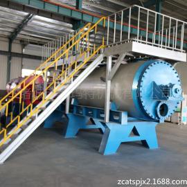 安泰机械加工定制养殖场专用无害化处理设备 动物干化机 湿化机