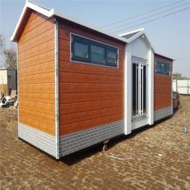 生态厕所,智能环保厕所,景区移动厕所