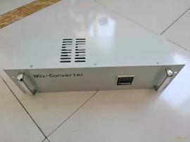 cems烟气在线监测氮氧化物转换炉