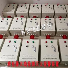 ����*具性�r比的24V�包烤包器BWBQ-13�缁�缶�控制器�控�b置