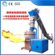 海琦生物质木片燃烧炉广泛应用于锅炉烘干熔铝喷涂锻造加热行业