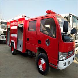 福田5吨消防车