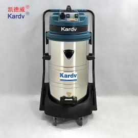 工业用干湿两用吸尘器 凯德威GS-2078S大吸力吸尘吸水机