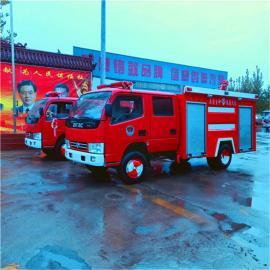 民用水罐消防车