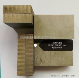 不锈钢板 建筑硅酮结构密封胶基材