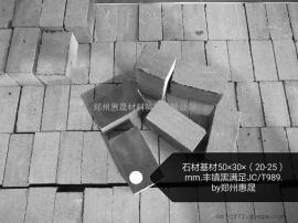 石材基材 建筑硅酮结构密封胶基材