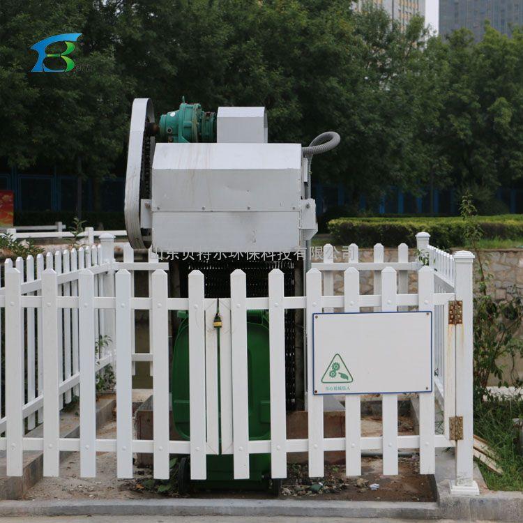 贝特尔 回转式机械格栅除污机 市政废水处理设备 运行平稳 GSC