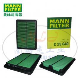 MANN-FILTER(曼牌滤清器)空滤C25040