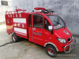 抢险救援多功能消防车配置 电动四轮消防车 送货上门