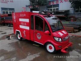 物业电动水罐消防车