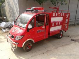 福田轻型消防车送货价