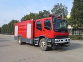 庆铃五十铃6吨水罐消防车|7吨水罐消防车