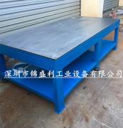 配模桌,45号钢板配模铁桌,四抽钢板水磨配模工作台
