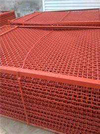 6mm煤矿专用不锈钢筛网――20mm锰钢筛网工厂发货快