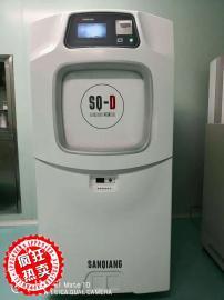 三强低温等离子过氧化氢灭菌器卡匣 新款上市SQ--D