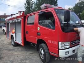 福田蓝牌民用水罐消防车