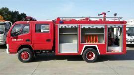 微型电动消防车 1.5立方电动四轮消防水罐 专用消防车