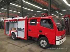 纯电动四轮消防车 定制 小型三轮消防车送货上门