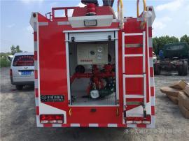新能源电动四轮消防车 抢险微型消防站专用消防车