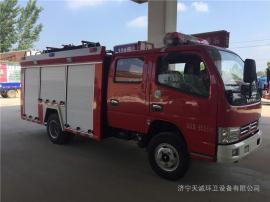 现货2立方水罐电动消防车 小型电动四轮器材 消防车送货上门