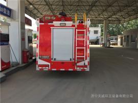 消防巡逻车 清洗灭火两用 电动四轮微型 消防车 送货上门