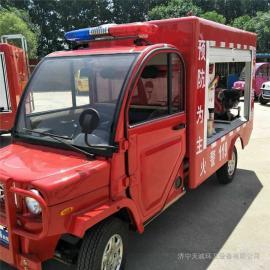小型四轮水罐消防车