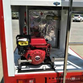 现货2吨水罐电动消防车 小型电动四轮器材消防车 自吸专用消防车