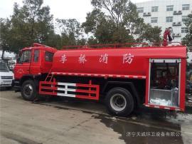 *新款小型四轮电动消防车 电动三轮消防巡逻车