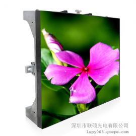 联硕小间距LED显示屏系列-P1.56高清LED显示屏