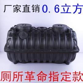 南康塑料化粪池 三格化粪池 0.6立方PE化粪池