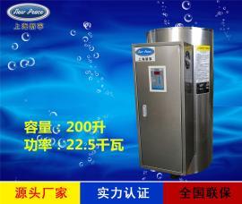 工厂N=200升 V=22.5千瓦储热式电热水器 电热水炉
